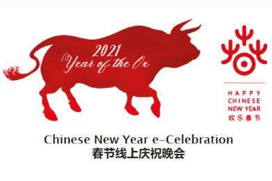 Chinese New Year Celebration.Luxembourg